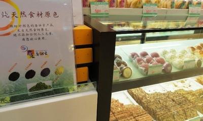 20111026 6邵萬生南貨店1.JPG