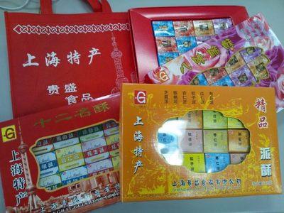20111026 6邵萬生南貨店4 豆菓子.JPG