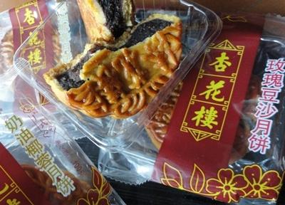 20111027 9上海市第一食品商店 月餅.JPG