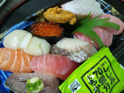 20111029 握り寿司.JPG