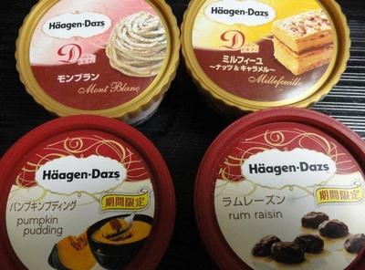 20111030 ハーゲンダッツ・モンブラン他.JPG