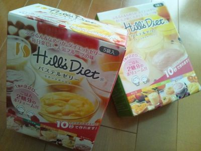 20111218 HillsDiet.JPG