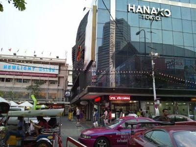 20120219 15Siam Square.JPG