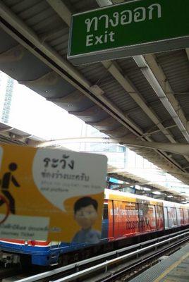 20120219 5BTS Skytrain.JPG