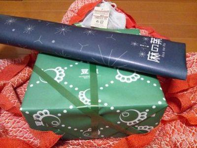 20120219 お土産1.JPG