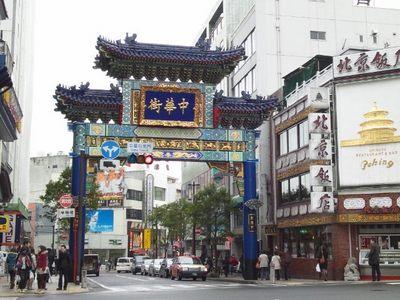 20120225 横浜中華街1朝陽門.JPG