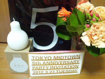 20120327 Midtown5周年3.JPG
