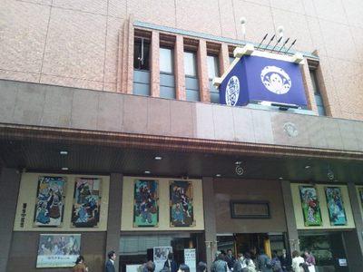 20120422 新橋演舞場四月花形歌舞伎.JPG