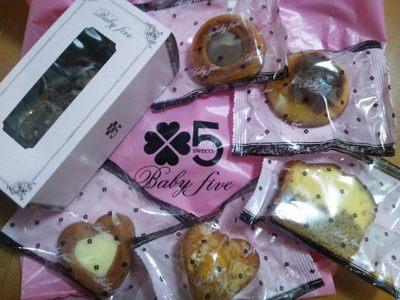 20120602 Baby5焼菓子.JPG