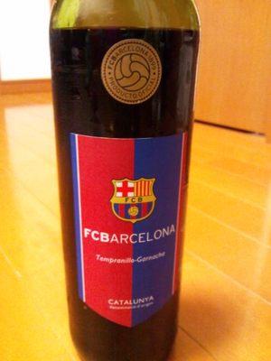 20120602 FC Barcelonaワイン2.JPG