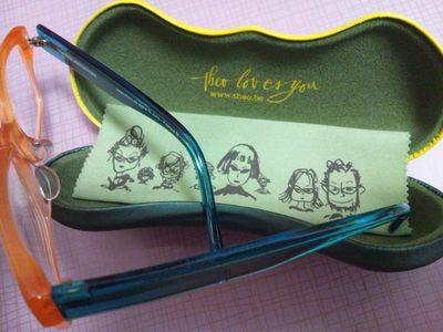 20120707 眼鏡2.JPG