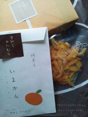20120714 かわむら甘納豆.JPG