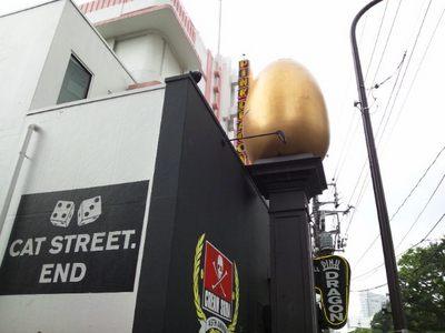 20120721 キャットストリート.JPG