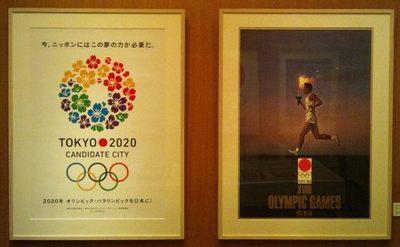 20120729 オリンピックポスター.JPG