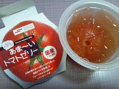 20120801 あまーいトマトゼリー.jpg