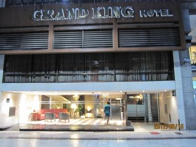 20120815 1BuenosAiresGrandKingH1.JPG