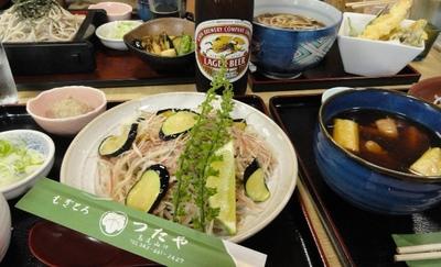 20120819 高尾山16ランチ.JPG
