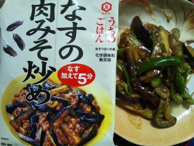 20120831 茄子の肉みそ炒め.JPG