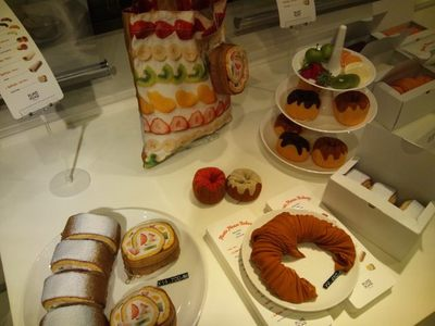 20121005 PLEATS bakery.JPG