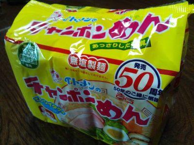 20121007 チャンポンめん.JPG