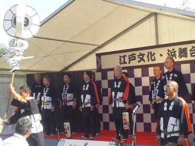 20121013 浜離宮庭園17.JPG
