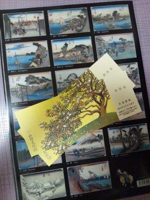20121027 山種美フォトコンテスト2.JPG