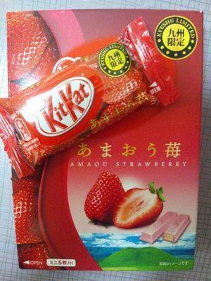 20121027 KitKatあまおう苺.JPG