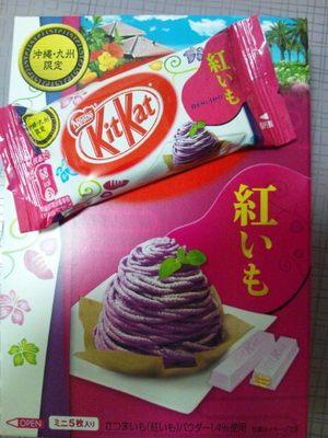 20121027 KitKat紅いも.JPG