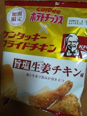 20121115 KFC生姜チキン味ポテチ.JPG