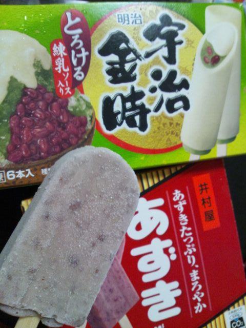 20120726 あずきバー&宇治金時.jpg