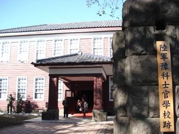 20091027 朝霞駐屯地振武台記念館10.JPG
