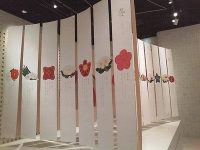 20100217 花の和菓子展1.jpg