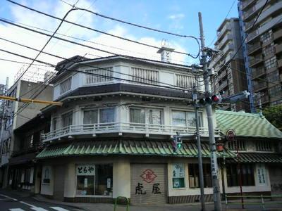 20100811 7虎屋.JPG