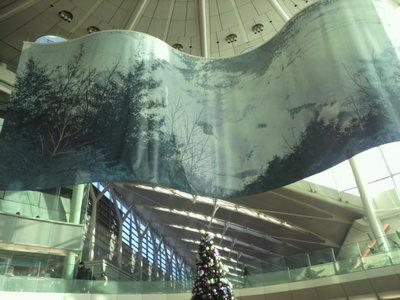 20101204 風の峡谷.jpg