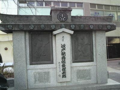 20110129 京橋 江戸歌舞伎発祥の地.jpg