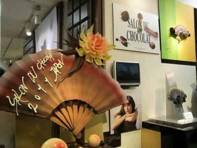 2011013 新宿伊勢丹Salon de Chocolat.jpg