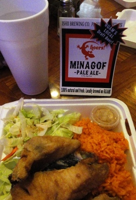20110218 Mahi-mahi&Minagof beer.JPG