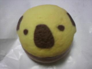 20110220 コアラのクリームパン.jpg