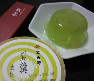 20110611 とらや夏羹・紅茶羊羹.JPG