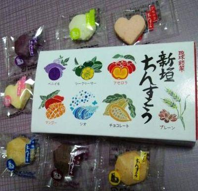 20111008 新垣ちんすこう.jpg