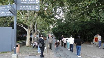 20111027 2人民公園8.JPG