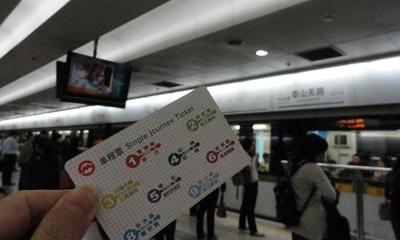 20111027 6上海地下鉄2.JPG