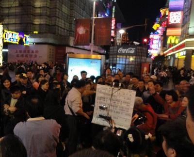 20111027 8南京東路3.JPG