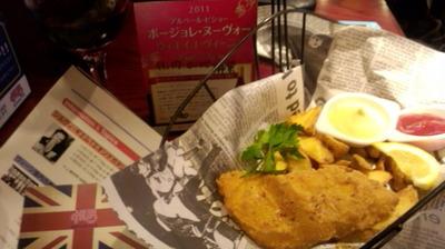 20111118 ギエム&ボジョレー&FishΧps.jpg