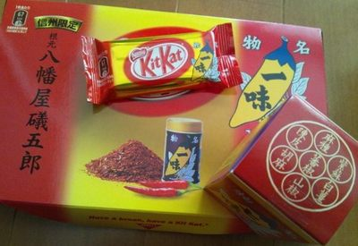 20111218 KitKat一味.JPG