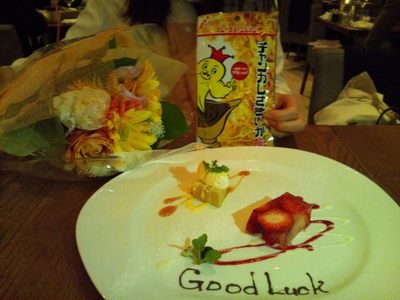 20120329 AW Kitchen5.JPG