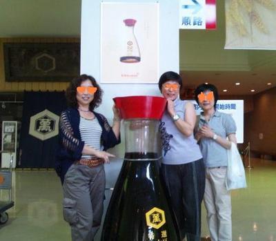 20120728 キッコーマン工場見学9-1.JPG