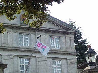 20120729 英国大使館オリンピック旗.JPG